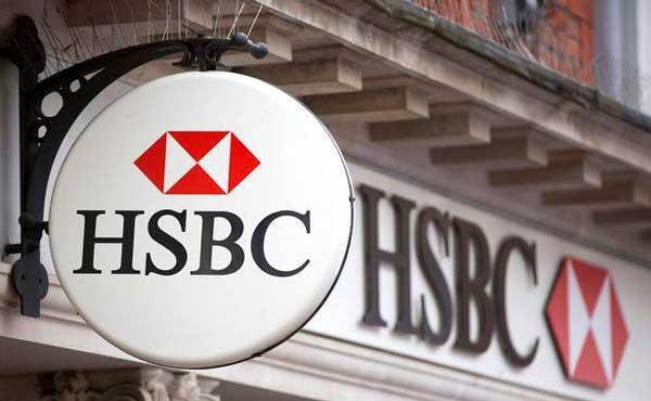 Giới thiệu ngân hàng HSBC